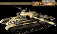 Combat Mission Shock Force